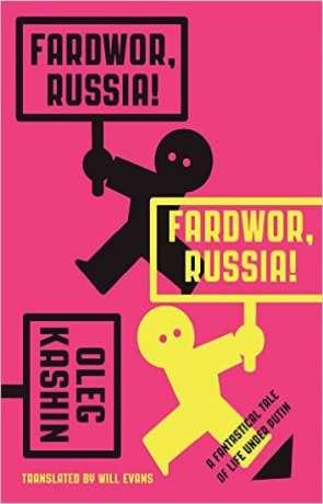 Fardwor, Russia, a novel by Olec Kashin