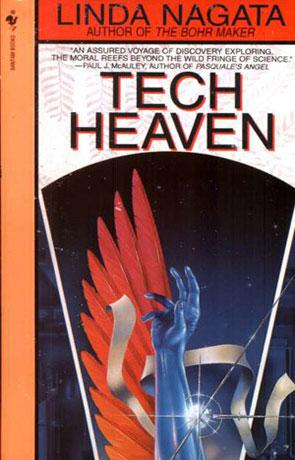 Tech Heaven, a novel by Linda Nagata