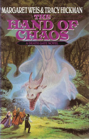 The Hand of Chaos, a novel by Weis and Hickman